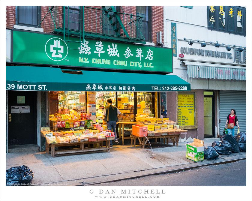 N.Y. Chung Chou City, LLC